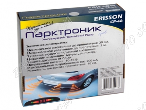 Датчик парковки ERISSON 4 датчика Silver (проводной)
