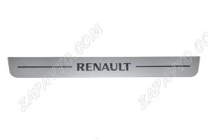 Накладки на пороги передние (орнамент) Renault
