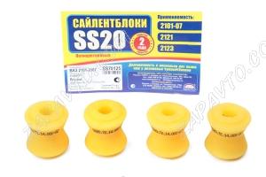 Втулка реактивной тяги (большая) 2101-2107 SS20 (полиуретан, желтая) в упаковке 4шт  70125