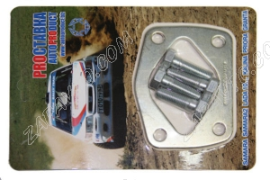 Пластины регулировки развала задних колес 1 градус АВТОПРОДУКТ 2108-2110, Калина, Приора, Гранта