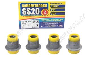 Сайлентблок нижнего рычага 2101, верхнего рычага 2121, 2123 SS20 (полиуретан, желтый) 4шт  70127