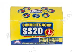 Втулка штанги стабилизатора центральная 2123 (22мм) SS20 (желтая, полиуретан) 2шт  70132