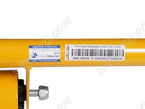 Растяжка передних стоек 16V 21103 (с доп.опорой,окрашенная) ТехноМастер