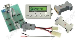 Программатор электронных одометров ВАЗ ПО-5 PRO АПЭЛ