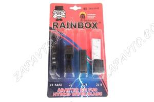 Адаптер для щетки стеклоочистителя RAINBOX (на иномарки)