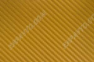 Пленка автомобильная (карбон золотой, 160 мкр.) ширина 1м 52см (в рулоне 30м)