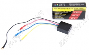 Реле ДХО (контроллер автоматического управления светом) DRL (-) ЦНТ