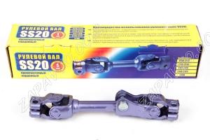 Вал рулевой промежуточный 2170-2172 Приора SS20 (под ЭлУР, 24,5-26 см, сборный)