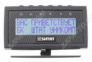 Компьютер маршрутный UniComp 400 LUXE ВАЗ