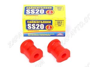 Втулка штанги стабилизатора 2108 (15мм) SS20 (полиуретан, красная) в упаковке 2 шт  70117