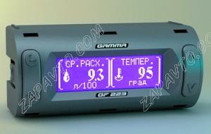 Компьютер маршрутный GAMMA -223 GF (графический экран)(синий) FERRUM