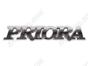 Орнамент задка PRIORA