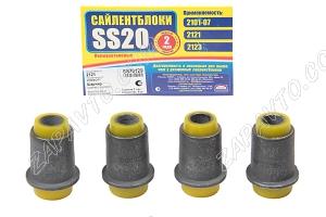 Сайлентблок нижнего рычага 2121 SS20 с/о (полиуретан, желтый) 4шт  70129