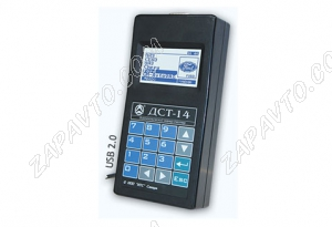 ДСТ-14/НК1 Диагностический тестер сканер (НТС)