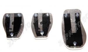 Накладки на педали 2108-2115 (механика) (3 шт.) АВТОПРОДУКТ