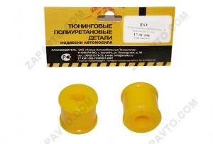 Втулка стойки стабилизатора верхняя 2108 VTULKA (15мм) (полиуретан, желтая) 2шт. 17-01-108