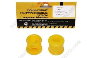 Втулка стойки стабилизатора верхняя 2110 VTULKA (17мм) (полиуретан, желтая) 2шт. 17-01-105