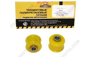 Втулка стойки стабилизатора нижняя 2108 VTULKA (полиуретан, желтая) 2шт. 17-06-085
