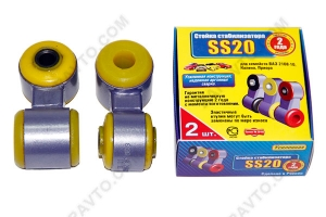 Стойки стабилизатора в сборе 2108 SS20 (полиуретан, желтые) 2шт  40105