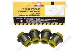 Сайлентблок верхнего рычага 2121, 2123 Шевроле Нива VTULKA (полиуретан, желтый) 4шт. 17-06-004
