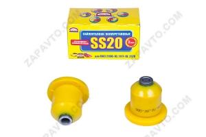 Сайлентблок заднего рычага 2108 SS20 (полиуретан, желтый) в упаковке 2шт  70110