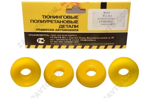 Втулка амортизатора заднего 2110, перед. 2101 VTULKA (бублики) желтые, полиуретан 4шт. 17-03-002