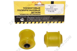 Сайлентблок заднего амортизатора 2108 VTULKA (полиуретан, желтый) 2шт. 17-06-106