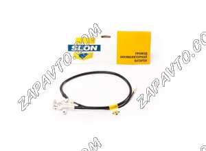 Провод аккумулятора отрицательный (-) 2110 SLON K130