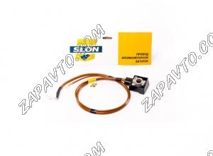 Провод аккумулятора положительный (+) 2105 SLON