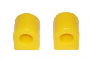 Втулка стабилизатора центральная УАЗ Патриот до 2006г (полиуретан желтый ID=24mm) 2шт VTULKA