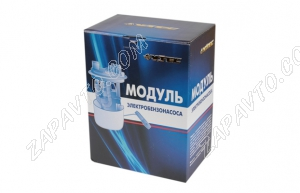 Электробензонасос 21102 в сборе (мотор BOSCH) (в упаковке) Ульяновск