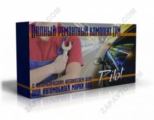 """К-т для ремонта привода ГРМ 2101 Classic (двухрядная цепь, """"Дитон"""" 72/92, звезды,""""Русский богатырь"""")"""