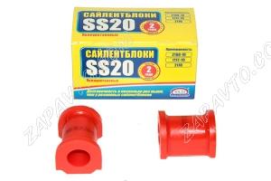 Втулка штанги стабилизатора 1118 Калина, 2170 Приора (20 мм) SS20 (красная) в упаковке 2 шт  70119