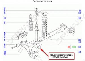 Сайлентблок заднего амортизатора 2108-2110, 1117-1119 Калина SS20 (красный, нижн.) 2шт  70112