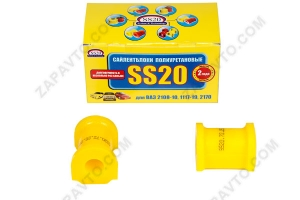 Втулка штанги стабилизатора 2108 (15мм) SS20 (полиуретан, желтая) в упаковке 2 шт  70107