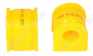 Втулка штанги стабилизатора Веста SS20 (желтая, полиуретан.) 2шт. 8450006748 70135