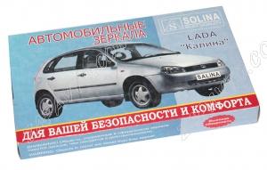 Элементы зеркал 1118 Калина, 2190 Гранта н/о (нейт.антиб) SALINA на зеркала AUTOCOMPONENT Н.Новгород