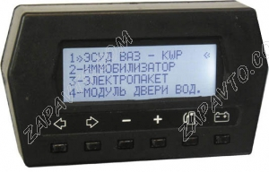 Тестер диагностический автомобильный S7000HL4 V.5.79.CAN+usb