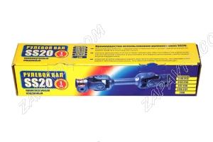 Вал рулевой промежуточный 2110 с/о, 2113-2115 SS20 (с резиновой муфтой)