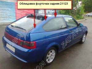 Облицовка бокового окна 21123 задняя (левая/правая) (неокрашеная)
