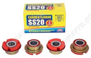 Сайлентблок растяжки 2108 SS20 (полиуретан, красный) в упаковке 4шт  70115
