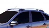 Ложементы багажника (рейлинги) 2191 Гранта лифтбек (серебристые) Vamer