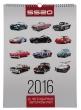 Календарь настенный SS20 2017 год