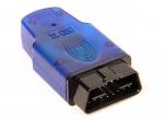 Адаптер J2534 DiaLink + SMSDiag3 Автоэлектрик