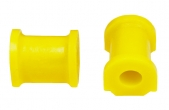 Втулка штанги стабилизатора 2110 (17мм) С.П.Б. (полиуретан, желтая) 2 шт VZ-2-0-102-65