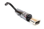 Глушитель основной 2101-2107 с насадкой STINGER