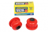 Сайлентблок переднего шарнира 2108-2110, 1117-1119, 2190 SS20 (полиуретан, красный) 2шт 70113