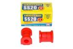 Втулка штанги стабилизатора 2110 (17мм) SS20 (полиуретан, красная) в упаковке 2 шт 70118