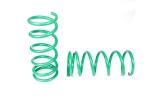 Пружины передней подвески 2101 ТЕХНО РЕССОР (драйв, зеленые -70мм) 2шт