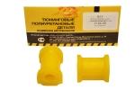 Втулка штанги стабилизатора 2110 (17мм) VTULKA (полиуретан, желтая) 2шт 17-01-109